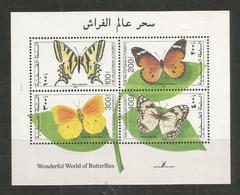 PALESTINE - MNH - Animals - Insects - Butterflies - Papillons