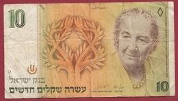 Israèl 10 Sheqalim  1987 Dans L 'état - Israel