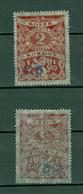 Czechoslovakia . Revenue,Tax Seal Cancel 1930is. 2 Koruny Lion. - Official Stamps