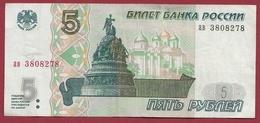 Russie 5 Roubles 1997  Dans L 'état - Russia