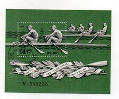 RUSSIA - 1978 - Blocco Foglietto - Usato - Vedi Foto - (FDC15931) - Canottaggio