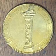 75007 PARIS MUSÉE RODIN PIED MÉDAILLE ARTHUS BERTRAND 2005 JETON MEDALS TOKENS COINS - Arthus Bertrand