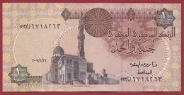 Egypte 1 Pound  2007 Dans L 'état - Egypte