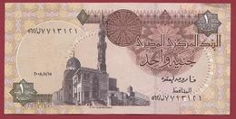 Egypte 1 Pound  2008 Dans L 'état - Egypte