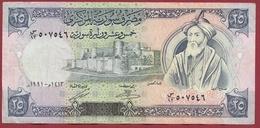 Syrie 25 Pounds 1991 Dans L 'état - Syrie