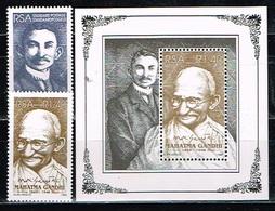 AFRIQUE DU SUD/SOUTH AFRICA/Neufs **/MNH**/1995 - Hommage Au Mahatma Gandhi - Nuovi