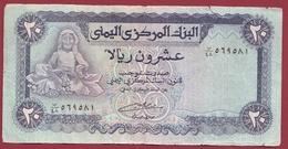 Yemen 20 Rials  1985 (Sign 8) Dans L 'état - Jemen