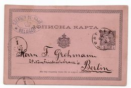 1883 SERBIA, SERBIA JUDAICA, BELGRADE TO BERLIN, SALAMON DE-MAJO, COMPANY FLAM, STATIONERY CARD - Serbia