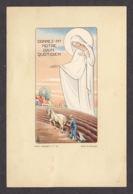 95633/ CHRISTIANISME, Imagerie De Maredret, *Donnez-nous Notre Pain Quotidien* - Christianisme