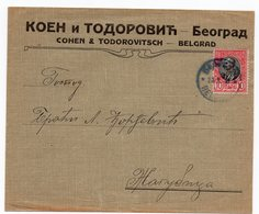 1910  SERBIA, JUDAICA, BELGRADE TO ZAGUBICA, COMPANY COVER, COHEN & TODOROVIC, BELGRAD - Serbia