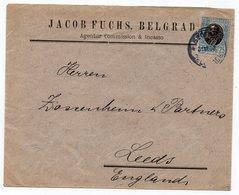 1908  SERBIA, JUDAICA, BELGRADE TO LEEDS, ENGLAND, COMPANY COVER, JACOB FUCHS, BELGRAD - Serbia