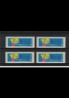 PORTUGAL , 1996 , ** , MNH , Postfrisch , Mi.Nr. 13  , ATM ,  ( 45.00 , 75.00 , 95.00 , 200.00 ) - Automatenmarken (ATM/Frama)