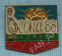 USSR / Badge / Soviet Union / UKRAINE. Alpinism Mountaineering Spring Gathering. Competition. Judge. Nikolaev 1988 - Alpinism, Mountaineering