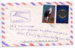 Malawi 1990's Airmail Cover To Scranton PA, Scott Rotary Int & 666 Eagle - Malawi (1964-...)