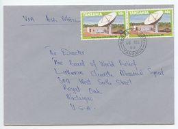 Tanzania 1982 Airmail Cover Dar Es Salaam To Royal Oak Michigan, Scott 132 Earth Station - Tansania (1964-...)