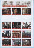 Fantazy Labels . Private Issue. Charles De Gaulle 2009 - Etichette Di Fantasia