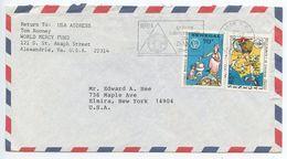 Senegal 1984 Airmail Cover Dakar To Elmira NY, Scott 621-622 World Food Day FAO - Senegal (1960-...)