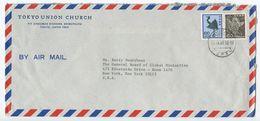 Japan 1987 Airmail Cover Shibuya, Tokyo - Tokyo Union Church To New York - 1926-89 Emperor Hirohito (Showa Era)