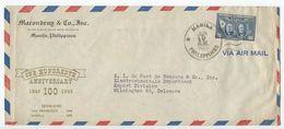 Philippines 1948 Airmail Cover Manila To Wilmington DE, Scott C66 - Philippines
