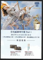 F- New !! Double Feuillet Anna Sui - Fantasian - Perfume Card - Hong Kong - Modern (from 1961)