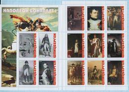 Fantazy Labels . Private Issue. Emperor Napoleon Bonaparte 2010 - Etichette Di Fantasia