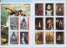 Fantazy Labels . Private Issue. Emperor Napoleon Bonaparte 2010 - Fantasy Labels