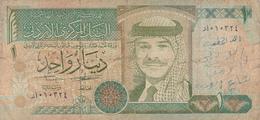 Jordanie - Billet De 1 Dinar - 1995 - Roi Hussein - Jordanie