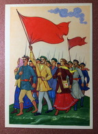 Vintage LUX Postcard 1966 By Kurkin. Russian Patriotic Song Bravely Comrades! Red Cross. Soviet Army. Red Flag - Illustratori & Fotografie