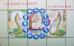 Tajikistan  2013  Lunar  Calendar. Year Of The Snake  S/S   MNH - Tajikistan