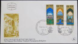 ISRAEL 1974 Mi-Nr. 616/18 FDC - FDC