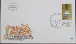 ISRAEL 1974 Mi-Nr. 607 FDC - FDC