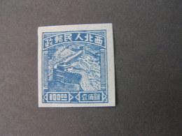 China 1949 Wall - Nordchina 1949-50