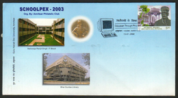 INDIA  2003 Computer Cancellation  Amritsar Special Cover #  69107   Indien Inde - Computers