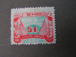 China 1949 Flag - Nordostchina 1946-48