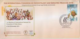 INDIA  20015 Congress On Gerontology And Geriatric Medicine New Delhi Special Cover #  69582   Indien Inde - Medicine