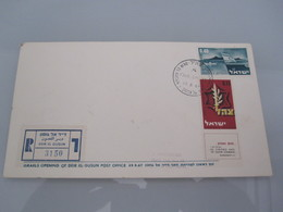 1967 POO FIRST DAY POST OFFICE OPENING MILITARY GOVERNMENT DEIR EL GUSUN JORDAN 6 DAYS WAR COVER ISRAEL CACHET - Israel