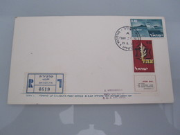 1967 POO FIRST DAY POST OFFICE OPENING MILITARY GOVERNMENT QALQILYA JORDAN 6 DAYS WAR COVER ISRAEL CACHET - Israel