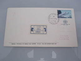 1967 POO FIRST DAY POST OFFICE OPENING MILITARY GOVERNMENT GENIN JENIN JORDAN 6 DAYS WAR COVER ISRAEL CACHET - Israel