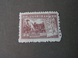 China 1949 Victory - Nordchina 1949-50