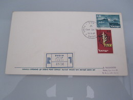 1967 POO FIRST DAY POST OFFICE OPENING MILITARY GOVERNMENT TUBAS JORDAN 6 DAYS WAR COVER ISRAEL CACHET - Israel