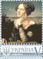 Ukraine 2017, English Mathematician Woman Ada Lovelace, 1v - Ukraine
