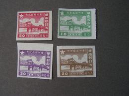 China 1949 Bridge Lot - Südchina 1949-50