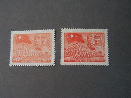 China 1949  Mao Two Color Shades - Ostchina 1949-50