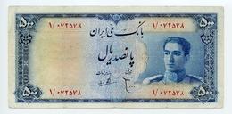 IRAN 1951 500 Rials Pick 52 SHAH PAHLAVI - Iran