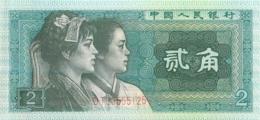BILLET CHINE ZHONGGUO RENMIN YINHANG 2 ER JIAO - Chine