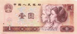 BILLET CHINE ZHONGGUO RENMIN YINHANG  YI YUAN 1980 - Chine