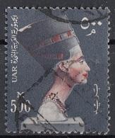 Egitto 1960 Sc. 490 UAR Regina Queen NEFERTITI Egypt Egypte Used - Egittologia