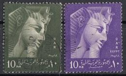 Egitto 1957-1959 Sc. 414-479 Faraone RAMSES II Egypt Egypte Used - Egittologia