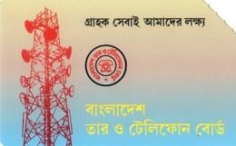 USATA-BANGLADESH - Bangladesh