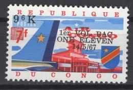 1967. République Démocratique Du Congo. COB N° 657 *, MH - Ungebraucht